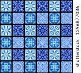 abstract pattern. mosaic art... | Shutterstock . vector #1296877036