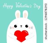 happy valentines day. white... | Shutterstock .eps vector #1296878293