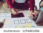 web designer planning...