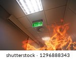fire in the office building | Shutterstock . vector #1296888343