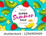 slice of kiwi and carambola.... | Shutterstock . vector #1296909409