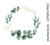 watercolor green card tropical... | Shutterstock . vector #1296917953