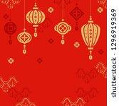 chinese new year 2019 design | Shutterstock .eps vector #1296919369