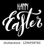 happy easter poster | Shutterstock . vector #1296958783