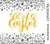 happy easter poster | Shutterstock . vector #1296958786