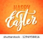 happy easter poster | Shutterstock . vector #1296958816