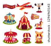 flat vector set of circus icons....   Shutterstock .eps vector #1296965143