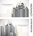 set of  banners with cityscape | Shutterstock .eps vector #129696584