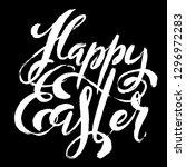happy easter poster | Shutterstock . vector #1296972283