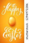 happy easter poster | Shutterstock . vector #1296972286