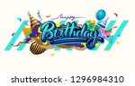 happy birthday celebration... | Shutterstock .eps vector #1296984310