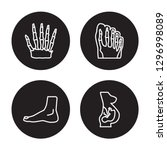 4 linear vector icon set   hand ... | Shutterstock .eps vector #1296998089
