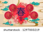 classic chinese new year... | Shutterstock .eps vector #1297003219