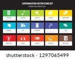 set of 15 flat communication...   Shutterstock .eps vector #1297065499