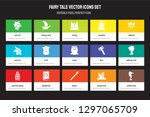 set of 15 flat fairy tale icons ... | Shutterstock .eps vector #1297065709