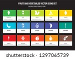 set of 15 flat fruits and... | Shutterstock .eps vector #1297065739