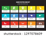 set of 15 flat hands icons  ... | Shutterstock .eps vector #1297078609