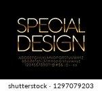 vector abstract golden artistic ... | Shutterstock .eps vector #1297079203