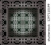 geometric ornament with frame ... | Shutterstock .eps vector #1297110199