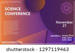 abstract design vector.... | Shutterstock .eps vector #1297119463