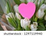 Bouquet Of White Beautiful...