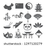 china icons set | Shutterstock . vector #1297120279