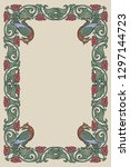 Floral Rectangular Frame With...