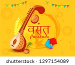 illustration of happy vasant... | Shutterstock .eps vector #1297154089