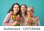 happy women's day  child... | Shutterstock . vector #1297156366