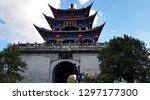dali  yunnan  china   november...   Shutterstock . vector #1297177300