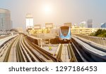 dubai metro network line on the ... | Shutterstock . vector #1297186453