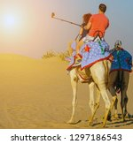 tourist attractions sand desert ... | Shutterstock . vector #1297186543