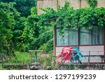 abandoned obsolete weathered... | Shutterstock . vector #1297199239