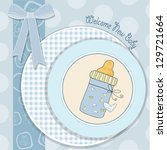 baby boy shower card with bottle milk