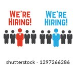 we are hiring. hire recruiting  ... | Shutterstock . vector #1297266286