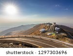 the astronomical observatory of ... | Shutterstock . vector #1297303696