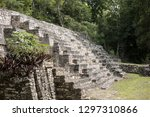 detail shot of one of the mayan ... | Shutterstock . vector #1297310866