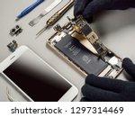 technician or engineer... | Shutterstock . vector #1297314469