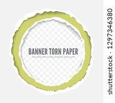 torn paper round frame for...   Shutterstock .eps vector #1297346380