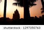 dakshineswar kali temple kolkata | Shutterstock . vector #1297350763