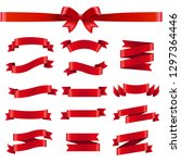 red ribbon and bow white... | Shutterstock .eps vector #1297364446