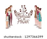 women with label female power... | Shutterstock .eps vector #1297366399