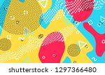 pop art color background.... | Shutterstock .eps vector #1297366480