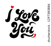 i love you   hand drawn... | Shutterstock .eps vector #1297383886