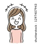 young lady  laugh | Shutterstock .eps vector #1297407943