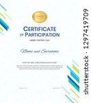 certificate template in sport...   Shutterstock .eps vector #1297419709