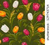 Vintage Seamless Tulip Floral...