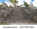 view of the top of the ancient... | Shutterstock . vector #1297507363