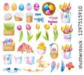 A Huge Watercolor Easter Set O...
