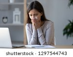 allergic ill female worker... | Shutterstock . vector #1297544743